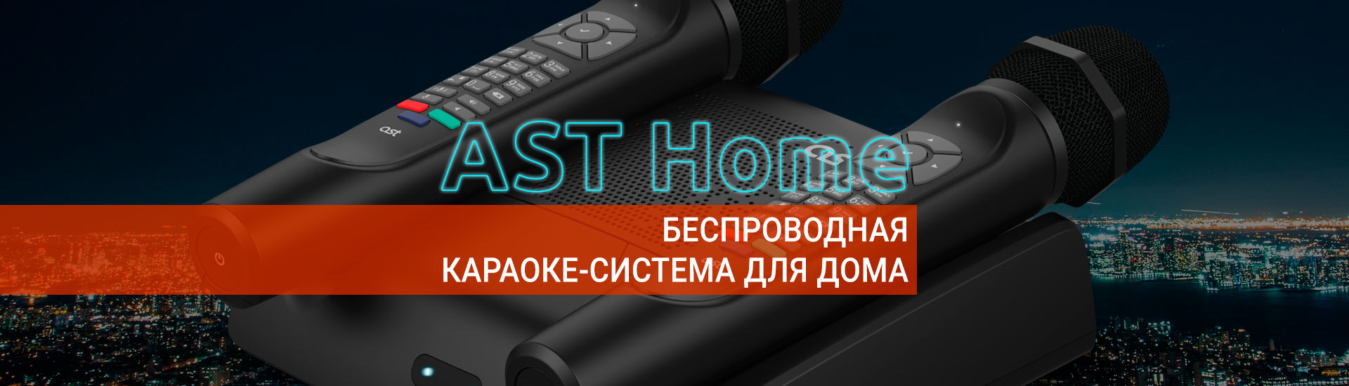 AST Home
